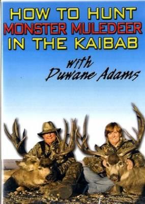 b2ap3_thumbnail_Duwane-Adams-DVD.jpg